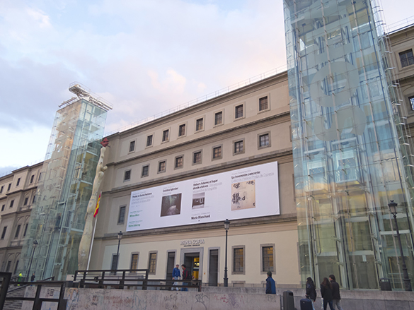 The Reina Sofia Museum, Madrid